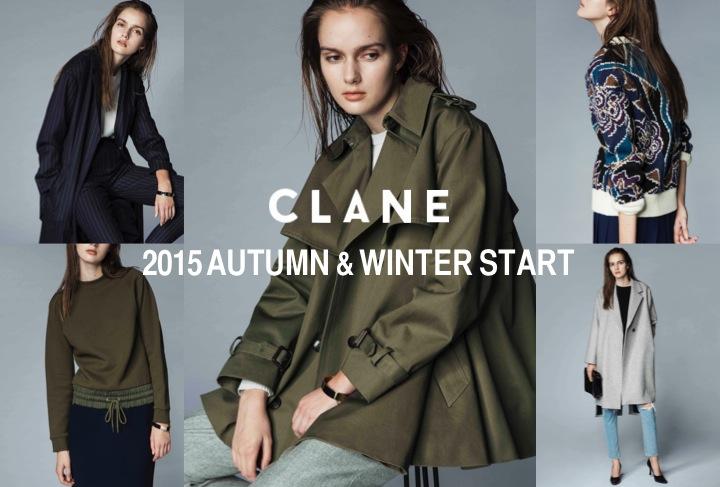 CLANE_start
