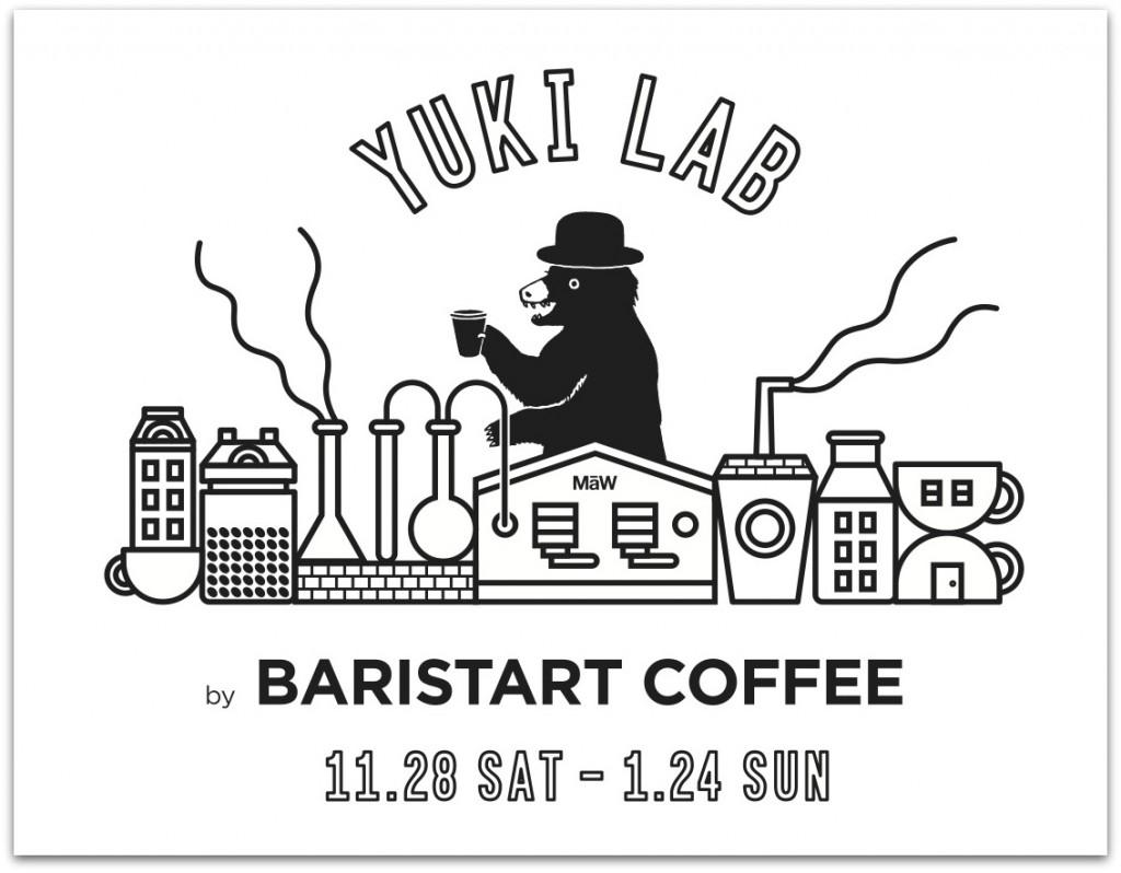 yukilab_logo_fix