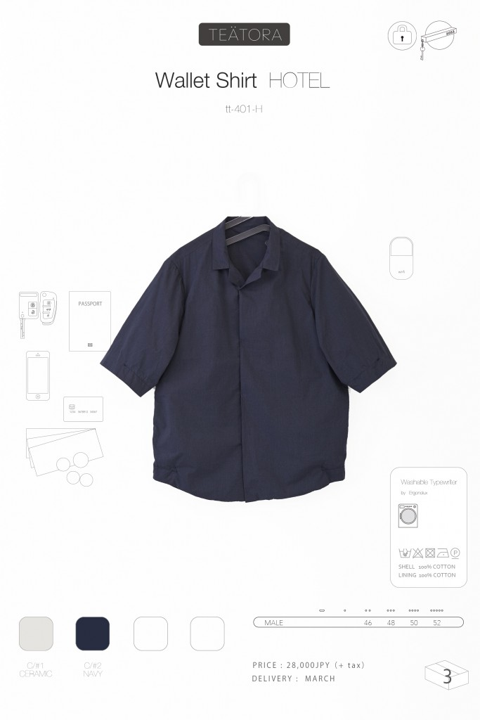8wallet shirt H のコピー