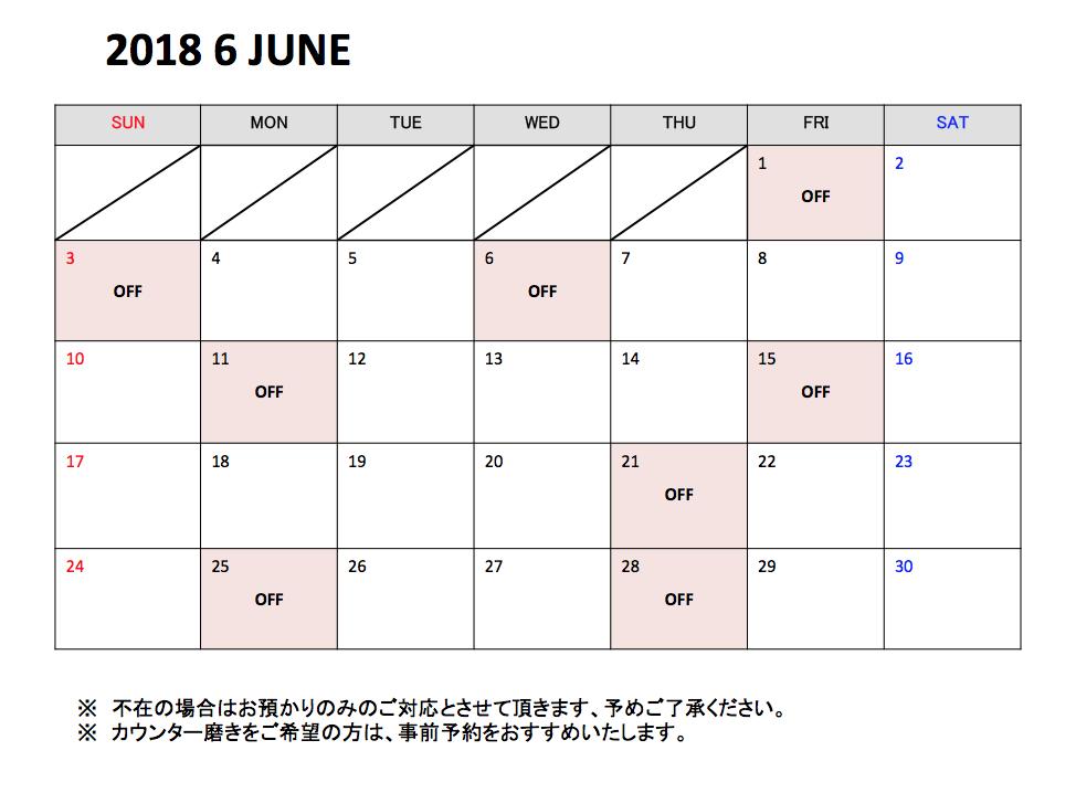 スクリーンショット 2018-05-31 15.39.44