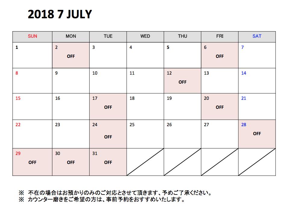 スクリーンショット 2018-06-30 17.59.03