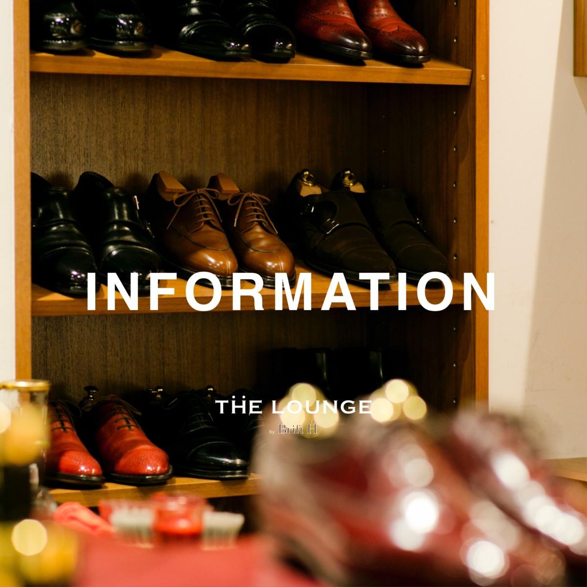 lounge_info 3