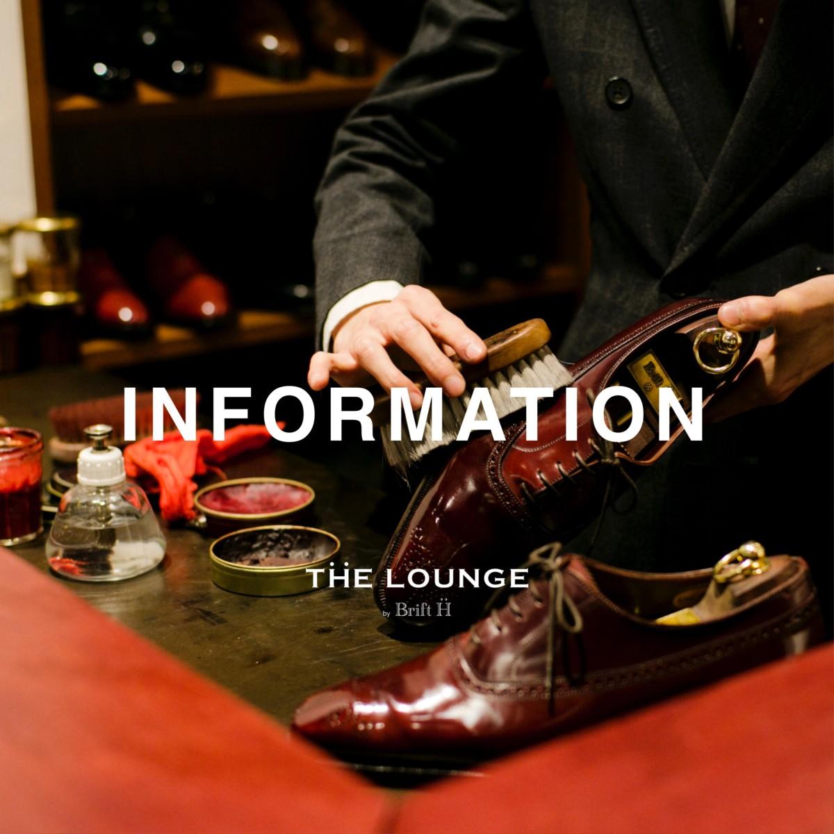 lounge_info-4