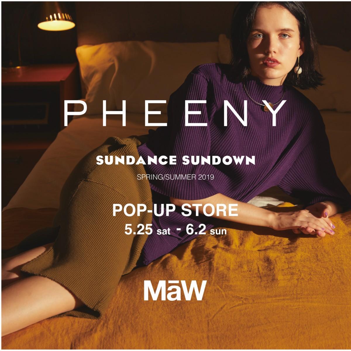 pheeny_popup2