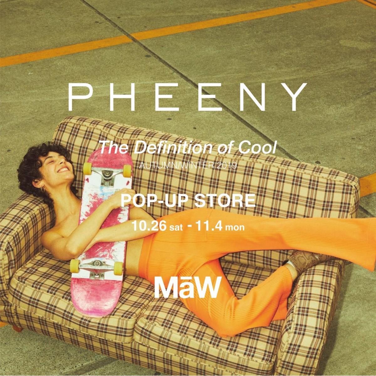 2018aw_pheeny_image