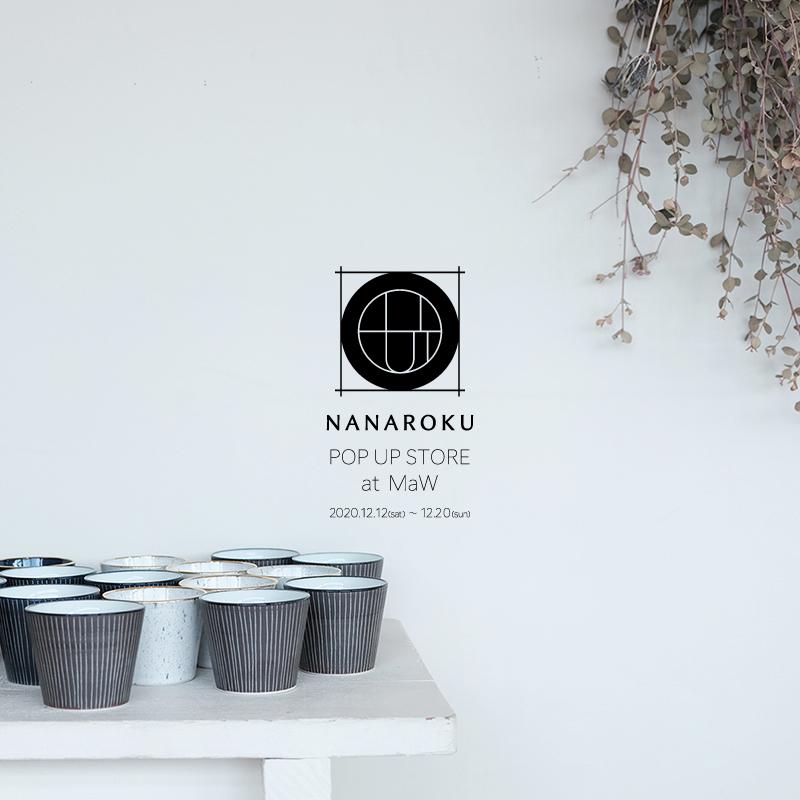 NANAROKU_MAW_01_800×800